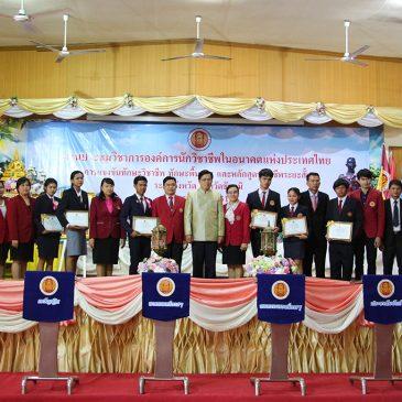 เข้าร่วมพิธิเปิดการแข่งขันทักษะวิชาชีพ ทักษะพื้นฐาน และหลักสูตรระยะสั้น ประจำปีการศึกษา 2561